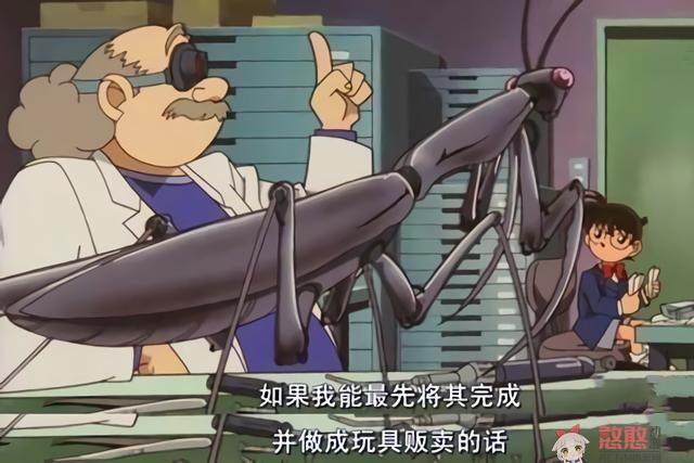 京极真荣登《名侦探柯南》隐形富豪榜,没想到空手道那么赚钱