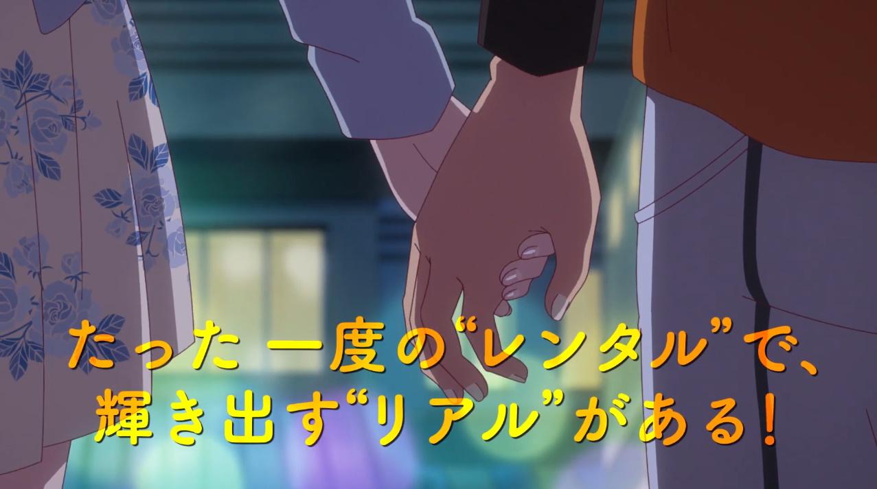 【话题潜力股】女主角职业「理想的女友」2020年7月新番《出租女友》先导PV公开