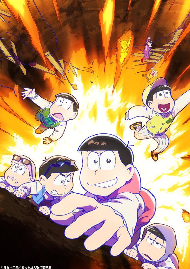 「阿松」第三季最新视觉图公开 十月播出