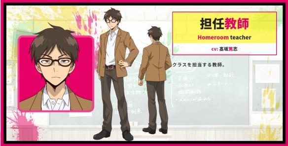 漫改TV动画「无能的奈奈」10月放送 官方公布人设图