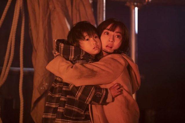 漫改真人电影「妖怪人贝拉」公开预告片