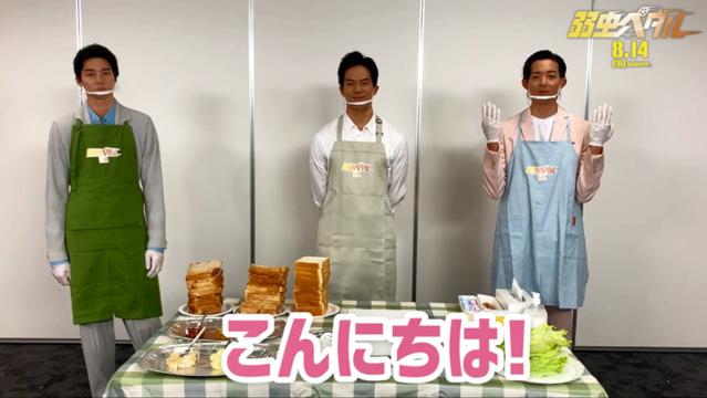 漫改真人电影「飙速宅男」特别视频公开