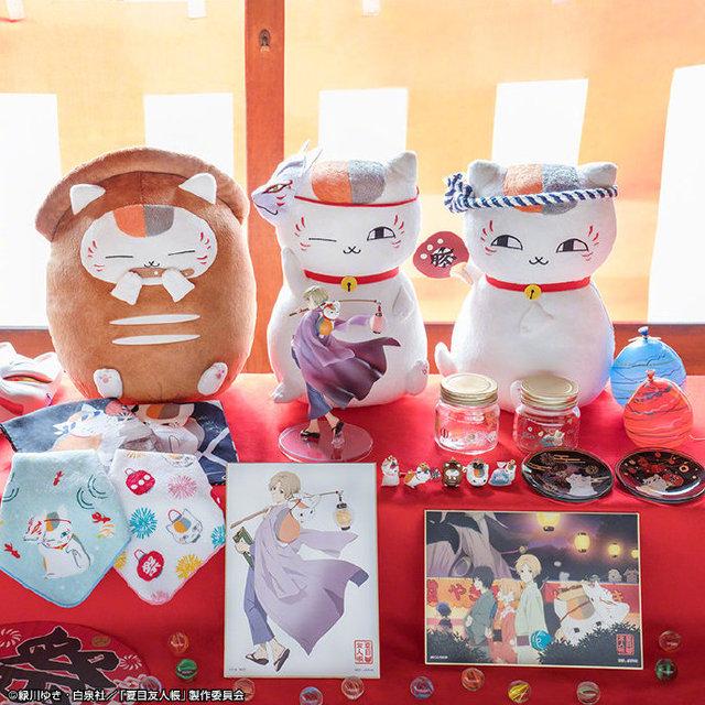 「夏目友人帐」官方公开~お祭りニャンコ先生~周边 即将发售