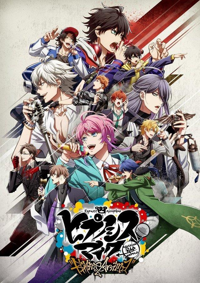 「催眠麦克风」PV2公开 将于10月2日东京时间零点播出