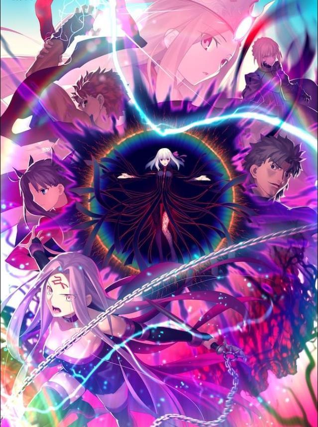 「Fate/stay night [HF]」最终章上映首周末票房突破四亿日元