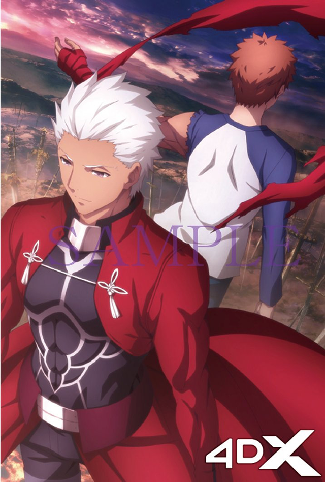 「Fate/stay night [HF]」第三部电影4D上映版特典公开