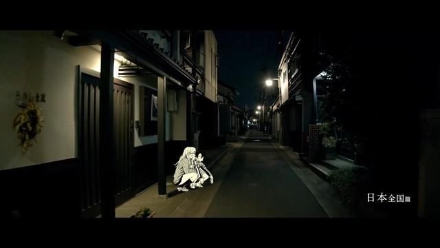 漫画「那徜徉在夜晚的歌声(夜曲)」公开特别PV 纪念第四卷发售