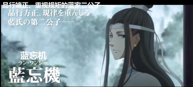 国产TV动画「魔道祖师」日本版先导PV公开