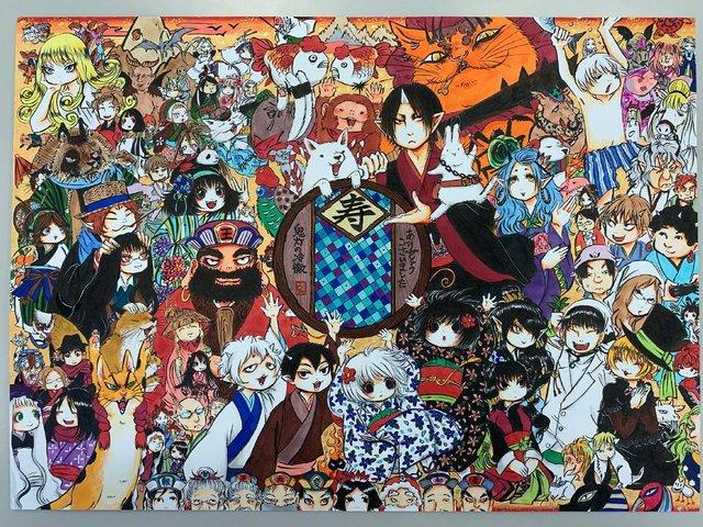 「鬼灯的冷彻」漫画最终卷封面公开 9月23日发售
