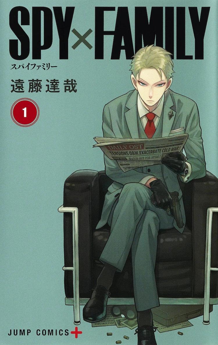 「间谍过家家」累计发行突破550万 发布纪念彩绘