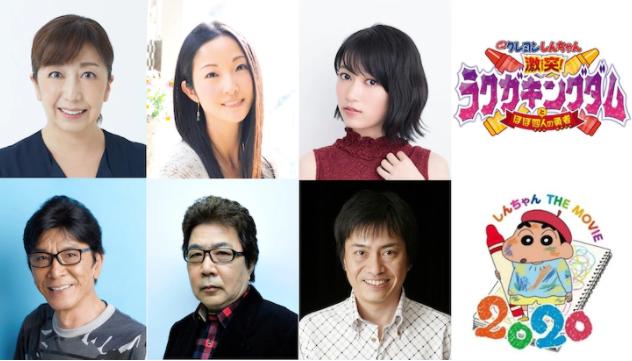 「蜡笔小新」最新动画电影新角色公开 9月11日上映在即