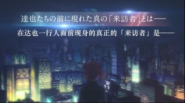 「魔法科高校的劣等生」第二季「来访者篇」PV公开