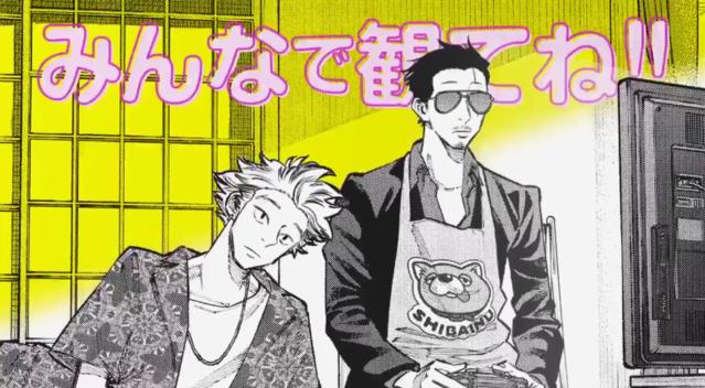 漫改日剧「极主夫道」PV公开 将于10月11日开播