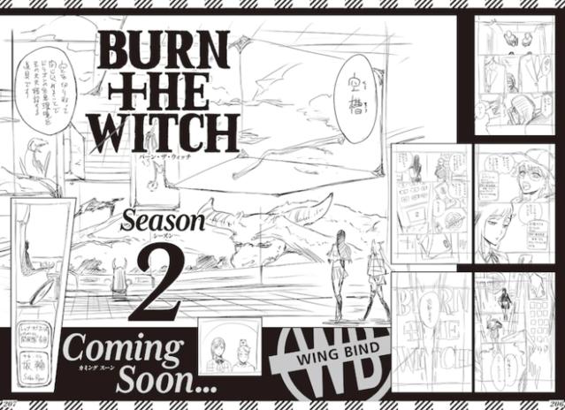 久保带人短篇名作「burn the witch」漫画确定制作第2季