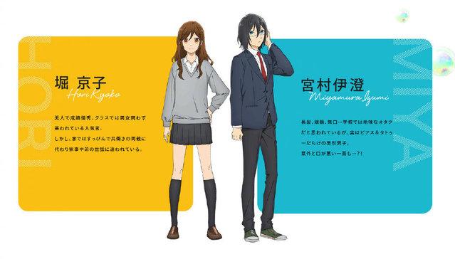 TV动画「堀与宫村」主视觉图&人设图公开