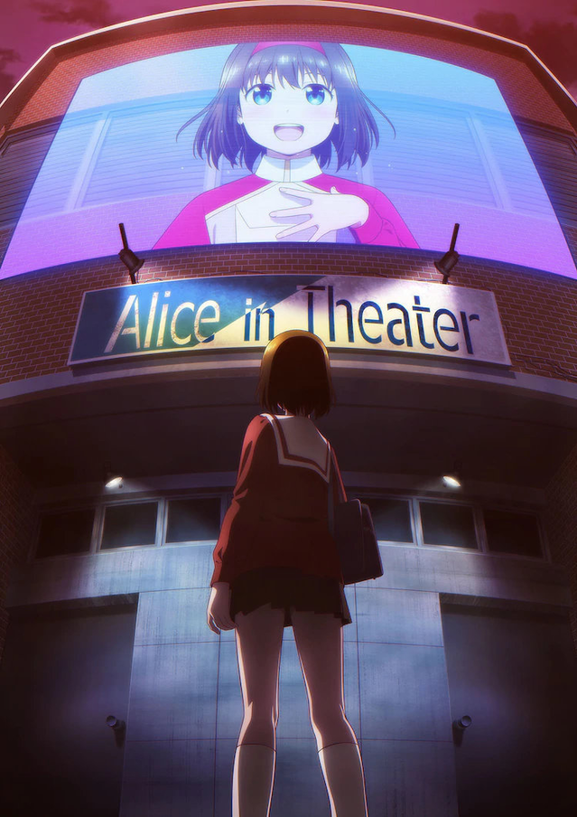 「演剧偶像」正式PV公开 将于2021年1月播出