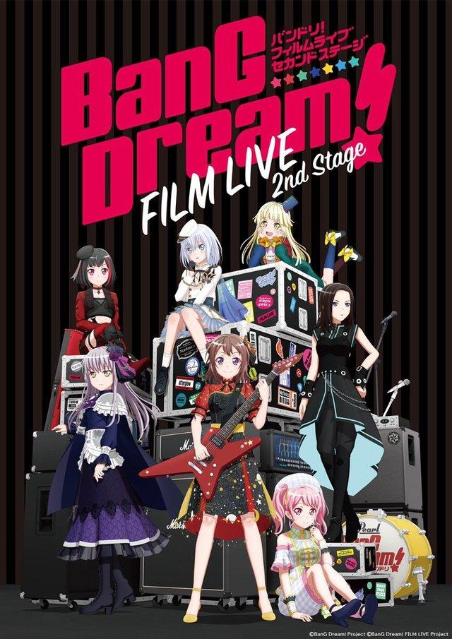 剧场版「BanG Dream! FILM LIVE 2nd Stage」先导PV公开