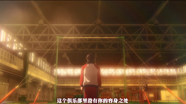 TV动画「体操武士」正式PV公开 10月10日开始播出