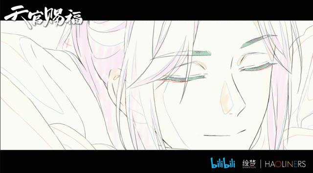「天官赐福」动画原画镜头公开