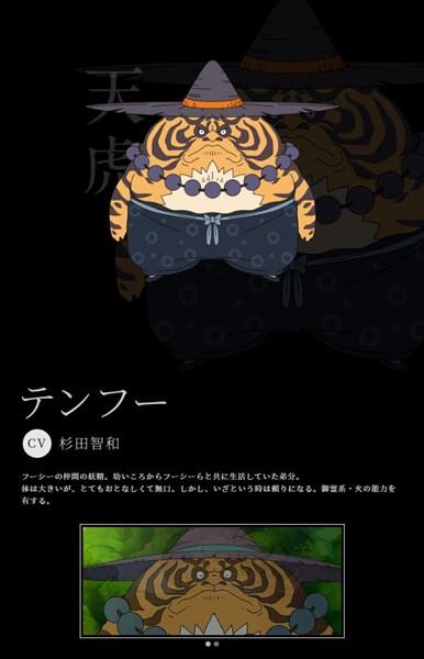 「罗小黑战记」日文吹替版追加声优公开