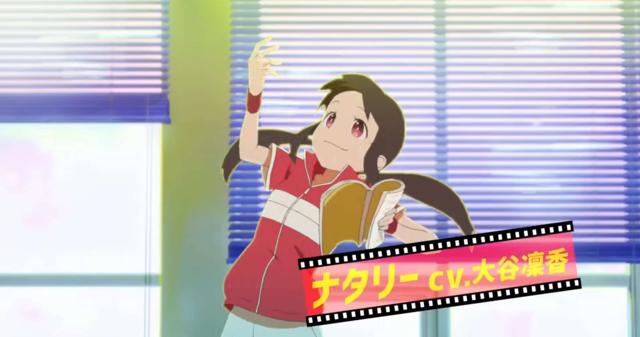 剧场版动画「最喜欢电影的彭波小姐」pv公布