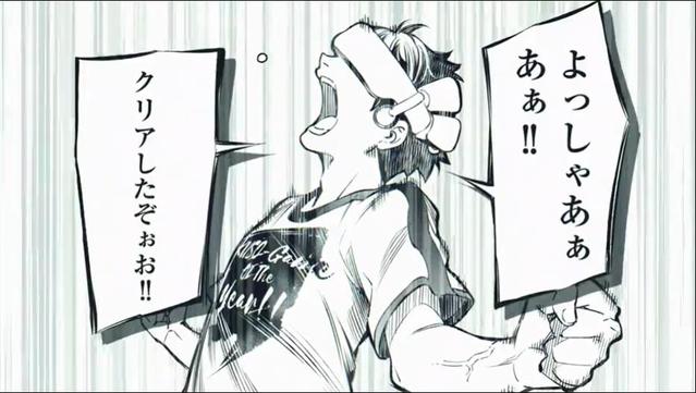 漫画「香格里拉·边境」第一卷发售决定PV公开