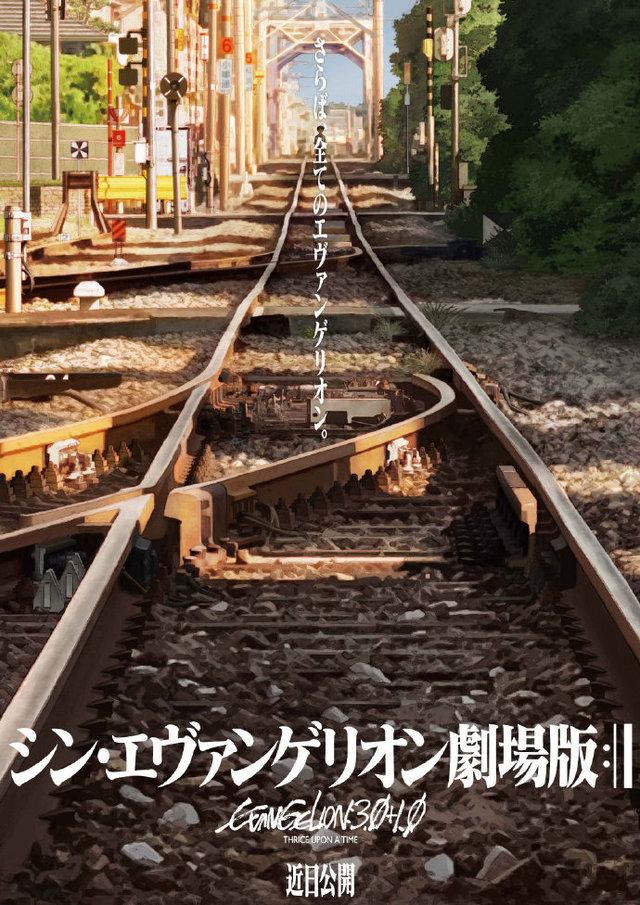 「新世纪福音战士剧场版:│▌」新海报曝光