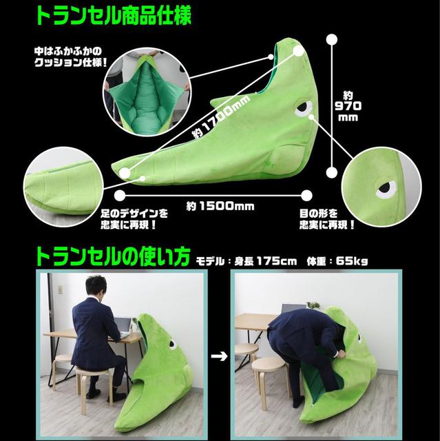 万代推出「宝可梦」铁甲蛹外形大型睡袋