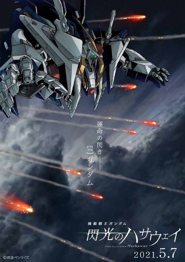 剧场版动画「机动战士高达 闪光的哈萨维」公开新视觉图