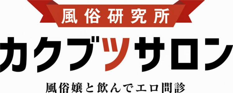 A片成真!日本AV公司推《SOD Land成人乐园》来跟女优近距离互动!