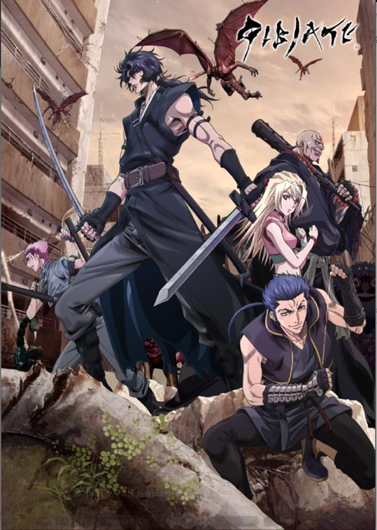 原创电视动画《GIBIATE》将自 7 月 8 日起在日本开播