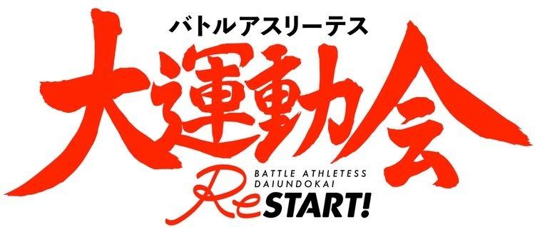 《大运动会 ReSTART!》电视动画将于 2021 年开播 前导视觉图公开