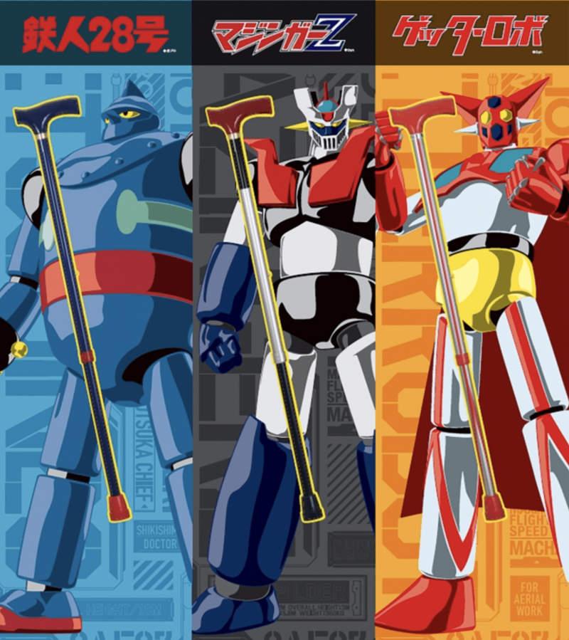 《经典机器人拐杖》老动画迷感慨岁月不饶人 或许以后也会轮到自己喜爱的作品出拐杖?