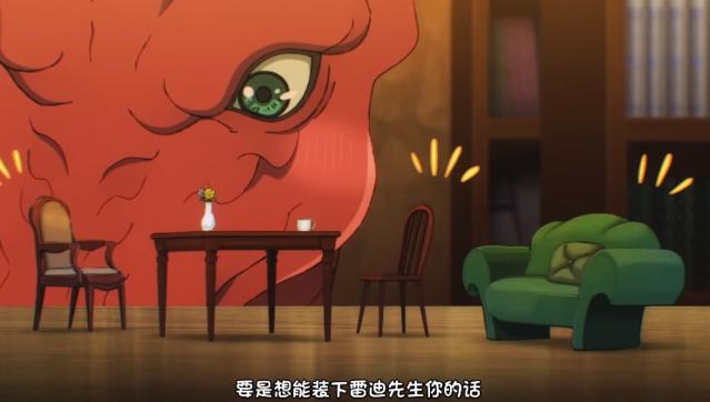 TV动画「龙族买房」公布第二弹正式PV