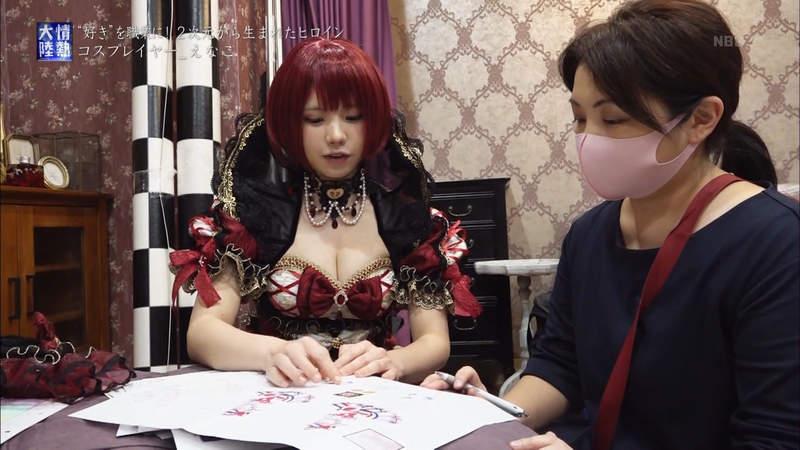 人气coser《えなこ五岁的样子》接受节目专访让观众看到更多私底下的她