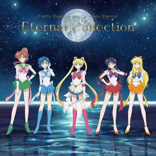 剧场版动画「美少女战士 Eternal」公布角色曲合集封面