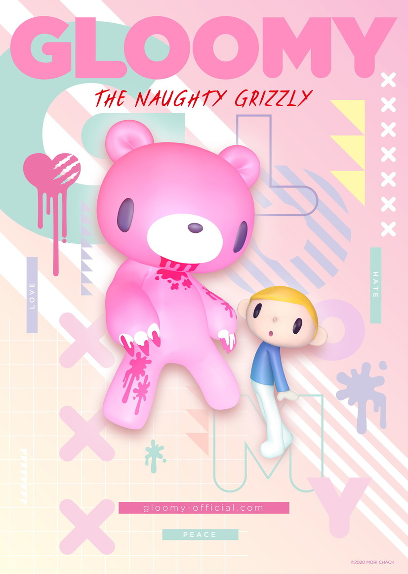 「Gloomy The Naughty Grizzly」2021年4月动画化