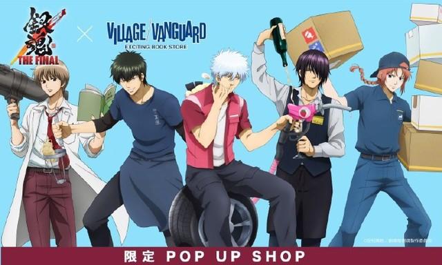 「银魂」联动Village Vanguard视觉图公开