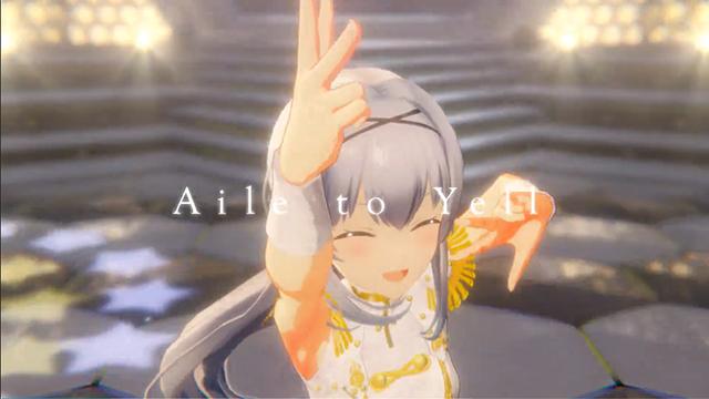「IDOLY PRIDE」TRINITYAiLE组合单曲「Aile to Yell」MV公开