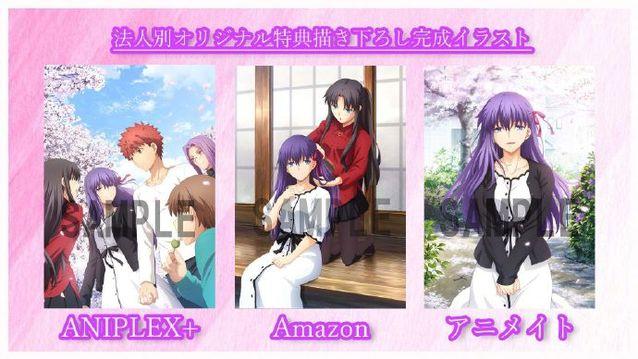 「Fate/stay night: Heaven's Feel 」BD/DVD彩绘公开
