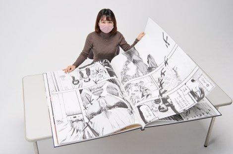 """「进击的巨人」宣布推出超大型""""艾伦巨人用""""漫画"""
