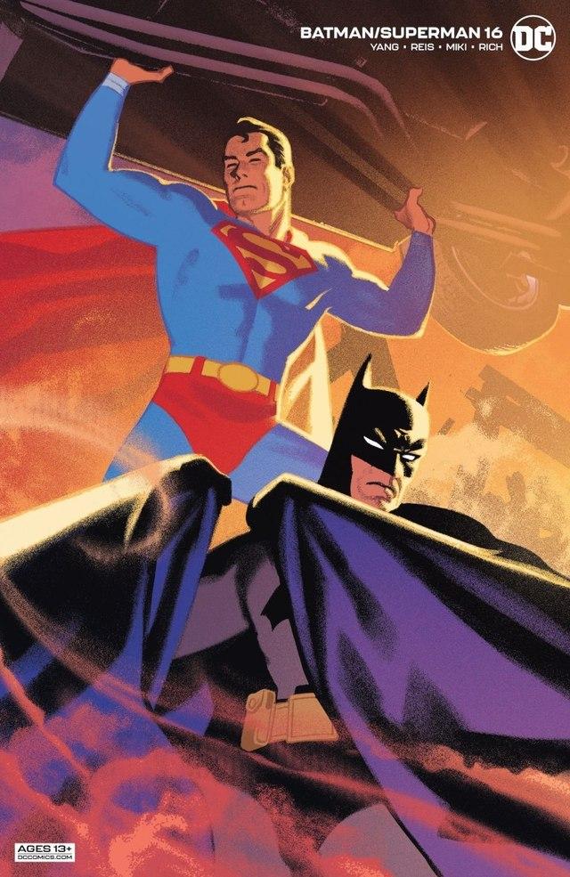 「蝙蝠侠/超人」第16回漫画封面图公开