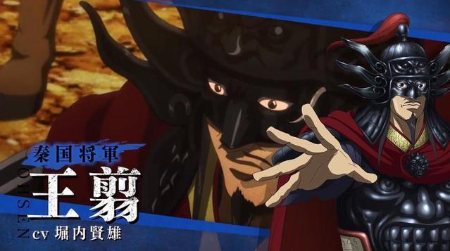 "TV动画「王者天下」第3季""角色大战争PV公开"