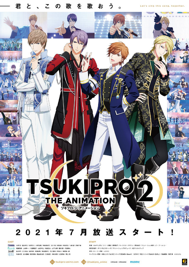 TV动画「TSUKIPRO THE ANIMATION 2」4队长视觉图公开