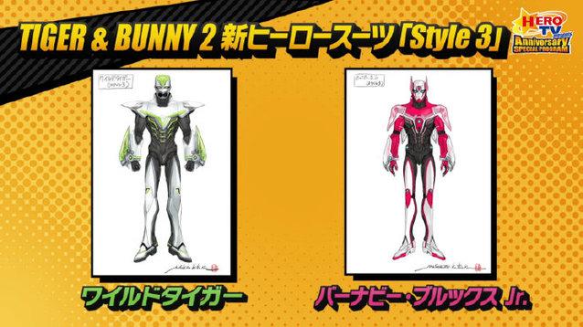 新作动画「TIGER & BUNNY 2」新设定图公开