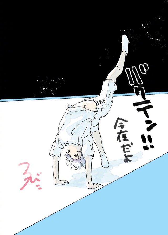 角色原案Robico老师「Bakuten!!」开播贺图公开