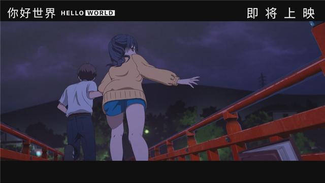 剧场版动画「你好世界(HELLO WORLD)」确认引进内地