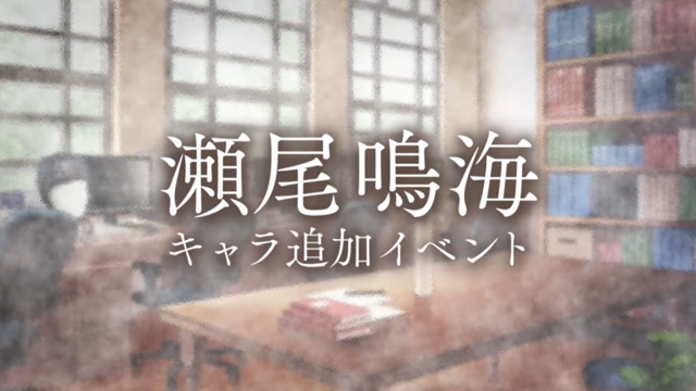 动画「募恋英雄」新OVA特报PV公开