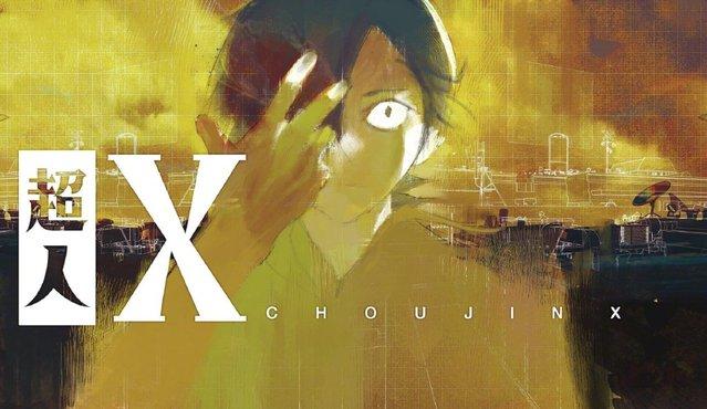 「东京喰种」作者石田翠新作「超人X」开启连载
