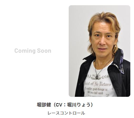 短篇动画「ヘアピンダブル(双重发夹)」将于今年秋季播出
